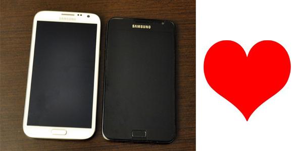 comparatif galaxy Note 1 et galaxy note 2